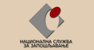 nacionalna-sluzba-za-zaposljavanje_660x330