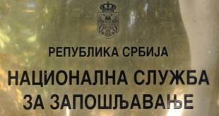 nsz nacionalna sluzba za zaposljavanje