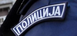 srpska-policija-720x340
