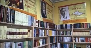 biblioteka lovcenac