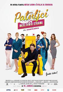 Patuljci-novi_plakat