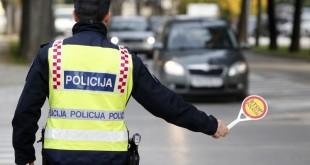 Policija 05